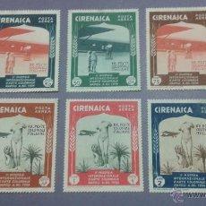 Sellos: SELLOS DE CIRENAICA. COLONIA ITALIANA. YVERT 24/8. SERIE COMPLETA SIN GOMA.. Lote 52394814