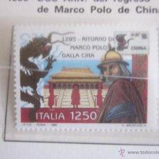 Sellos: SERIE SELLOS ITALIA. REGRESO MARCO POLO DE CHINA. AÑO 1996. NUEVO. Lote 52879281