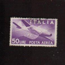 Sellos: BONITO SELLO DE ITALIA EL DE LA FOTO QUE NO TE FALTE EN TU COLECCION. Lote 54975282