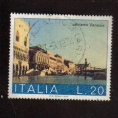 Sellos: BONITO SELLO DE ITALIA EL DE LA FOTO QUE NO TE FALTE EN TU COLECCION. Lote 54975303