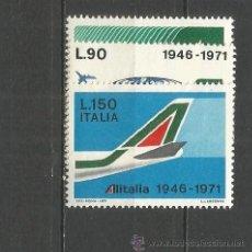 Sellos: ITALIA YVERT NUM. 1080/1082 ** SERIE COMPLETA SIN FIJASELLOS. Lote 55050331