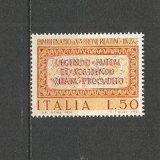 Sellos: ITALIA YVERT NUM. 1195 ** SERIE COMPLETA SIN FIJASELLOS. Lote 55051116
