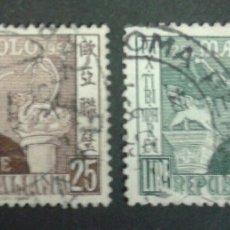 Sellos: SELLOS DE ITALIA. YVERT 678/9. SERIE COMPLETA USADA.. Lote 55588812