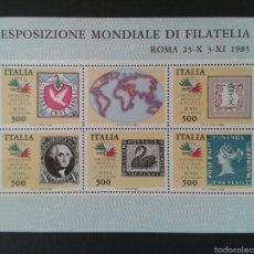 Sellos: SELLOS DE ITALIA SELLOS SOBRE SELLOS. YVERT HB-2. SERIE COMPLETA NUEVA SIN CHARNELA.. Lote 57297244