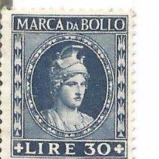 Sellos: ** S227 - DOS SELLOS ITALIA - MARCA DA BOLLO. Lote 57453908