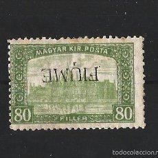 Sellos: FIUME 1918-19 SELLO DE HUNGRIA CON SOBRECARGA INVERTIDA NUEVO. Lote 57911548