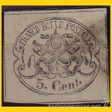 Sellos: ESTADOS PONTIFICIOS 1867 IVERT Nº 14 (O). Lote 58071112