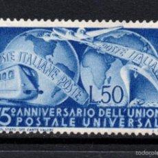 Sellos: ITALIA 538** - AÑO 1949 - 75º ANIVERSARIO DE LA UNION POSTAL UNIVERSAL. Lote 58140478