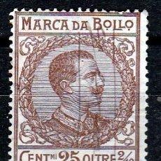 Sellos: 1905.REINO DE ITALIA.MARCA DA BOLLO.. *MH. Lote 63768323