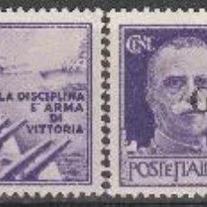 Sellos: ITALIA 1944. SELLOS CON PROPAGANDA DE GUERRA G.N.R. **. MF.. Lote 64139591