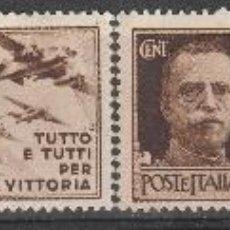 Sellos: ITALIA 1944. SELLOS CON PROPAGANDA DE GUERRA G.N.R. **. MF.. Lote 64139715