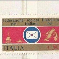 Selos: 1969 ITALIA. FEDERACIÓN FILATÉLICA ITALIANA. Lote 73045619