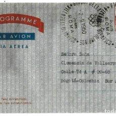 Sellos: ITALIA 1960. AEROGRAMA AÉREO DESDE LA VILLA OLIMPICA POR LA DELEGACIÓN DE COLOMBIA . Lote 86444196