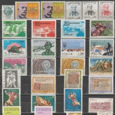 Sellos: ITALIA. 1972. AÑO COMPLETO . 16 SERIES **. MNH (16-234). Lote 87123876