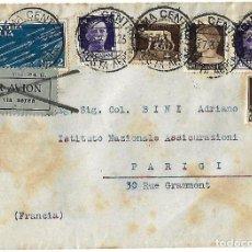 Sellos: ITALIA 1939 CARTA VOLADA DESDE ROMA A PARIS. Lote 87454944