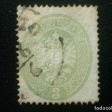 Sellos: LOMBARDO VENECIA , (ITALIA) , YVERT Nº 19 , VER DESCRIPCIÓN, 1863. Lote 87601376