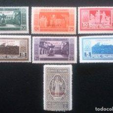 Sellos: CIRENAICA , COLONIA ITALIANA, YVERT Nº 52 - 58 * SERIE COMPLETA CON CHARNELA, 1929. Lote 87791328