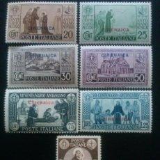 Sellos: CIRENAICA , COLONIA ITALIANA, YVERT Nº 85 - 91 * SERIE COMPLETA CON CHARNELA, 1931. Lote 87794068