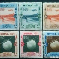 Sellos: ERITREA , COLONIA ITALIANA, CORREO AÉREO YVERT Nº 1 - 6 * CHARNELA , 1934 . Lote 88097656