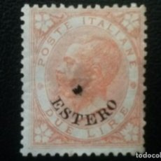 Sellos: LEVANTE ITALIANO , YVERT Nº 11 , DEFECTO , 1874-79. Lote 89360272