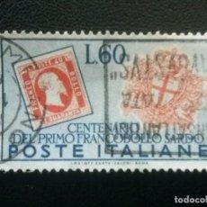 Sellos: ITALIA , YVERT Nº 612 , 1951 , LEVE ADELGAZAMIENTO. Lote 89363484