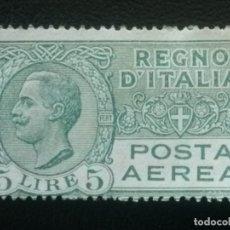 Sellos: ITALIA , CORREO AÉREO , YVERT Nº 9 SIN GOMA , 1926-28. Lote 89365760