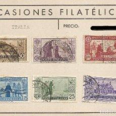 Sellos: ITALIA .- VII CENTENARIO ANTONIANO 1931. Lote 94472562