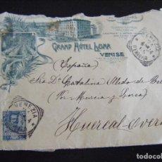 Sellos: JML PRECIOSO BONITO SOBRE SELLO POSTE ITALANE 25 CENT. ENVIADA DE VENEZIA A H. OVERA, ALMERIA 1904. . Lote 95927563