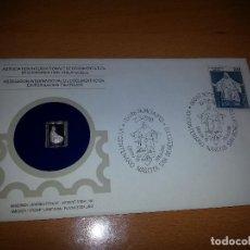 Sellos: SOBRE PRIMER DIA CON LINGOTE DE PLATA. ITALIA MARZO 1980. EMISIÓN PROOF LIMITADA.. Lote 98773995