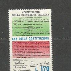 Sellos: ITALIA YVERT NUM. 1351 ** SERIE COMPLETA SIN FIJASELLOS. Lote 99607255