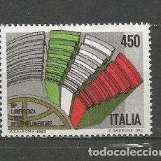Sellos: ITALIA YVERT NUM. 1543 ** SERIE COMPLETA SIN FIJASELLOS. Lote 99662895