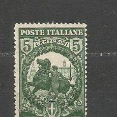 Sellos: ITALIA YVERT NUM. 89 USADO. Lote 100127087