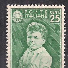 Sellos: ITALIA 1937 - NUEVO. Lote 101671223