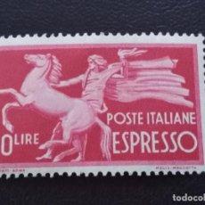 Sellos: ITALIA , URGENTE, YVERT Nº 32 ** SIN CHARNELA , 1945-52. Lote 103264807