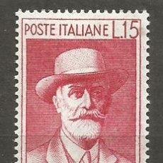 Sellos: ITALIA YVERT NUM. 786 ** SERIE COMPLETA SIN FIJASELLOS. Lote 103790651