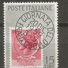 Sellos: ITALIA YVERT NUM. 806 ** SERIE COMPLETA SIN FIJASELLOS. Lote 103790831