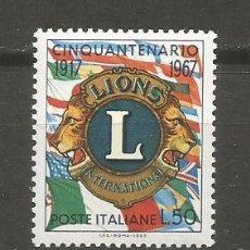 Sellos: ITALIA YVERT NUM. 987 ** SERIE COMPLETA SIN FIJASELLOS. Lote 103791647