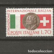 Sellos: ITALIA YVERT NUM. 875 ** SERIE COMPLETA SIN FIJASELLOS. Lote 103791747