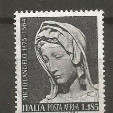 Sellos: ITALIA CORREO AEREO YVERT NUM. 143 ** SERIE COMPLETA SIN FIJASELLOS. Lote 103792079