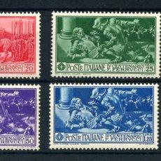 Sellos: ITALIA 1930 IVERT 258/62 * 4º CENTENARIO DE LA MUERTE DE FRANCESCO FERRUCCI . Lote 111701467