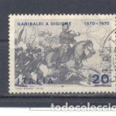 Sellos: ITALIA, 1970, GARIBALDI EN LA GUERRA FRANCO-PRUSIANA. Lote 113473715
