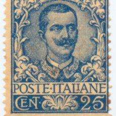 Sellos: SELLO ITALIA 1901 VICTOR EMMANUEL III - 25 CTS - CAT. SASS 73. Lote 114505931