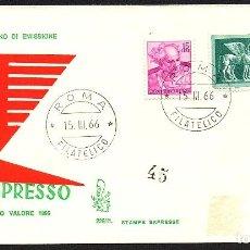 Sellos: SOBRE PRIMER DIA ITALIA ESPRESSO 1966. Lote 117268519
