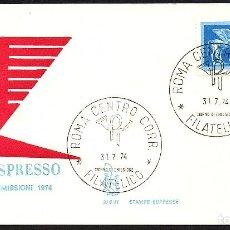 Sellos: SOBRE PRIMER DIA ITALIA ESPRESSO 1974. Lote 117268623