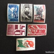 Sellos: ITALIA Nº YVERT 916/1*** AÑO 1965. 20 ANIVERSARIO DE LA RESISTENCIA. Lote 119919039