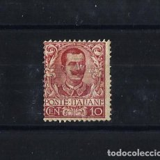 Sellos: 1901 VITTORIO EMANUELE III - YVERT 67* VC 60,00€. Lote 120704123