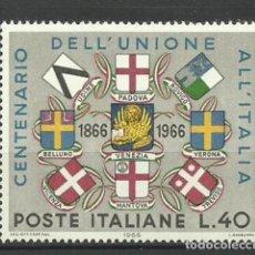 Sellos: ITALIA- SELLO NUEVO. Lote 122081615