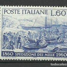 Sellos: ITALIA- SELLO NUEVO. Lote 122081739