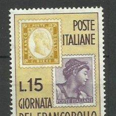 Sellos: ITALIA- SELLO NUEVO. Lote 122082251