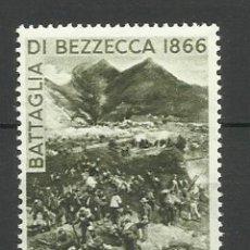Sellos: ITALIA- SELLO NUEVO. Lote 122082371
